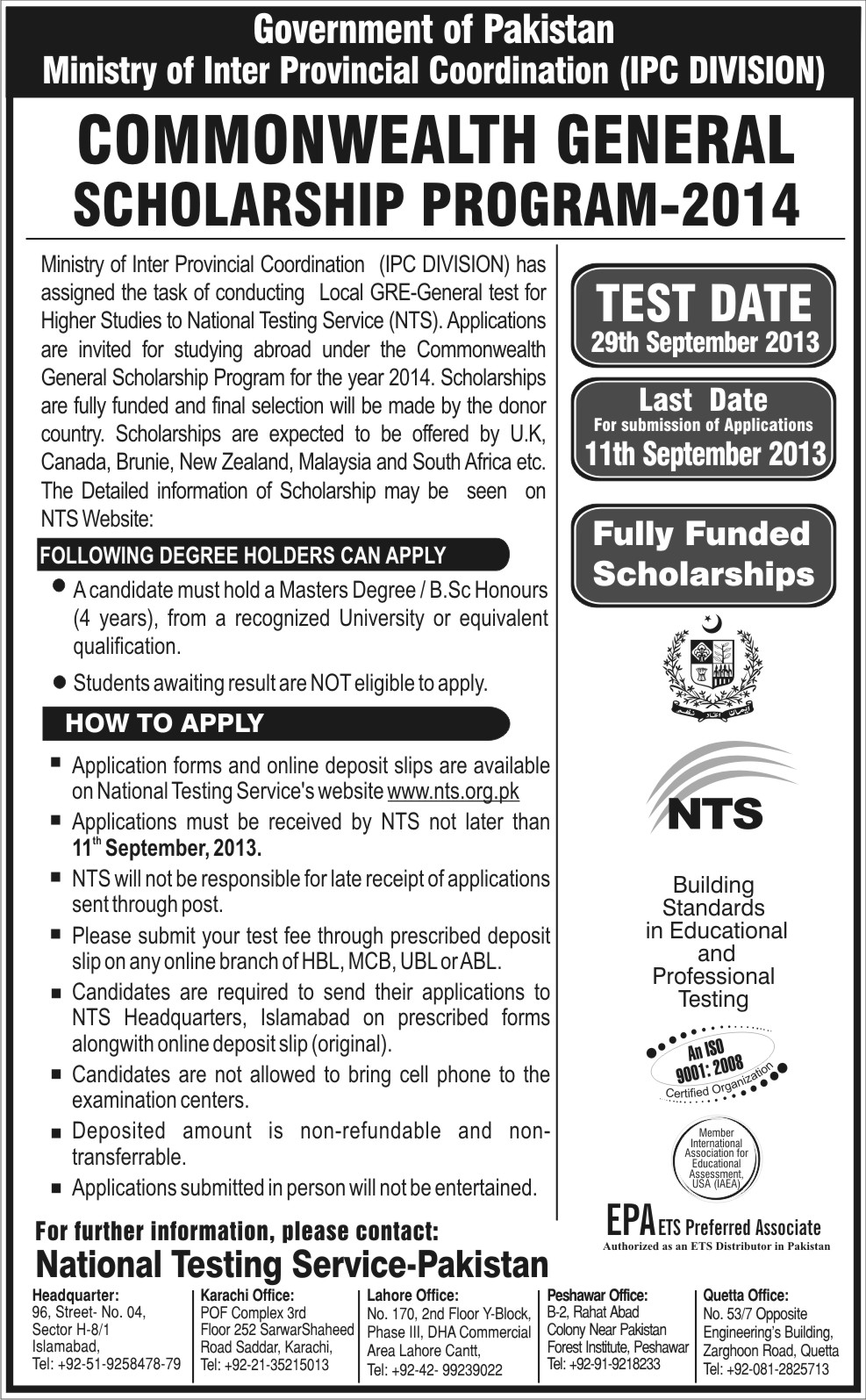 NTS Commonwealth General Scholarship Program 2014 Pakistan