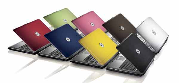Prime Minister Nawaz Sharif Laptop Scheme 2015
