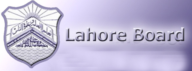2nd Year Lahore Board Result 2013