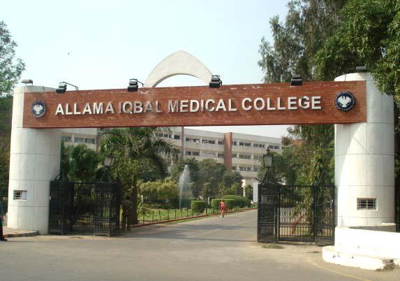 Allama Iqbal Medical College Lahore Merit List 2015