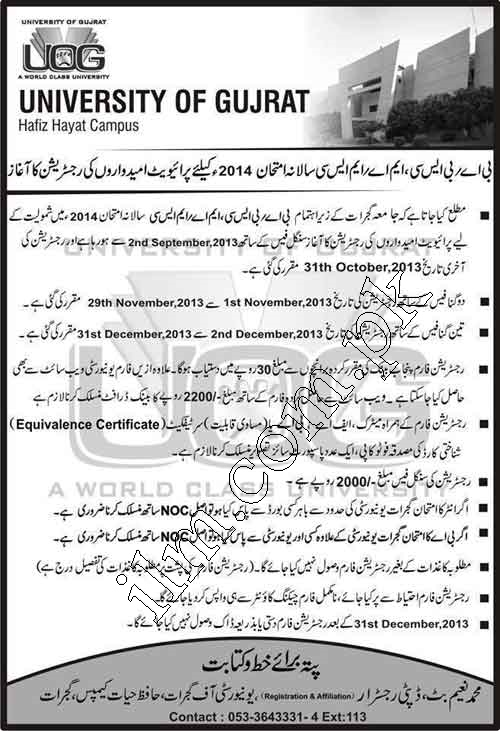 University of Gujrat BA/BSc, MA/MSc Registration Schedule 2014