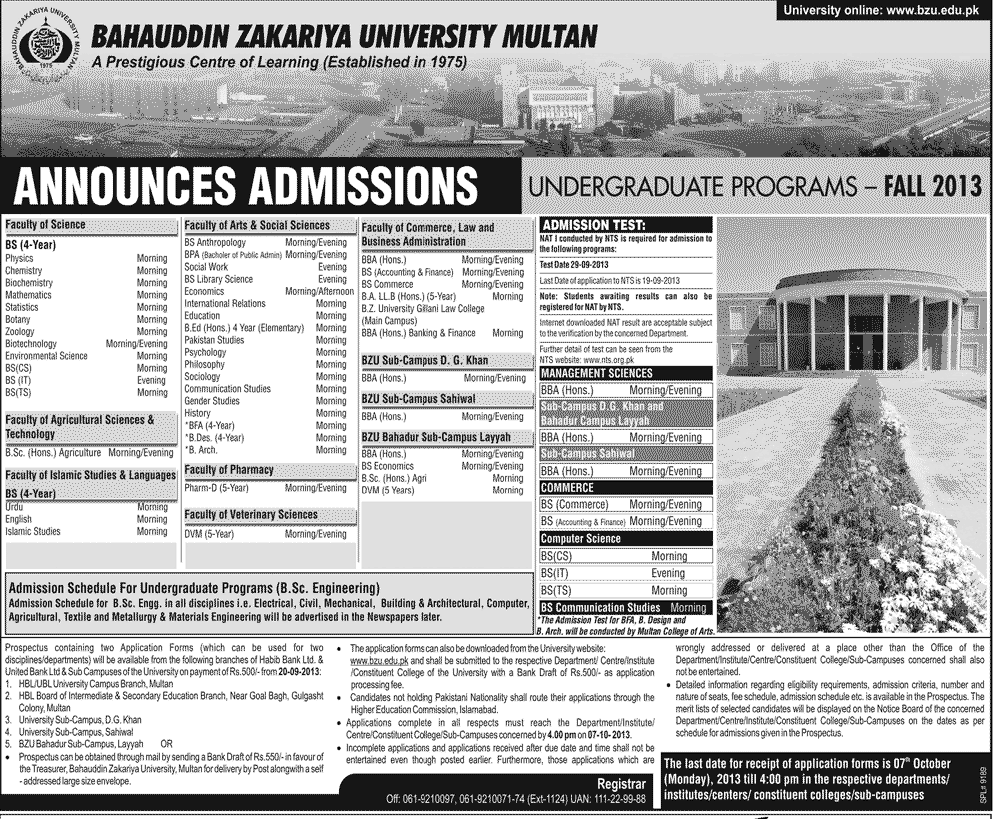 Bahauddin Zakariya University Multan BZU Admission 2013