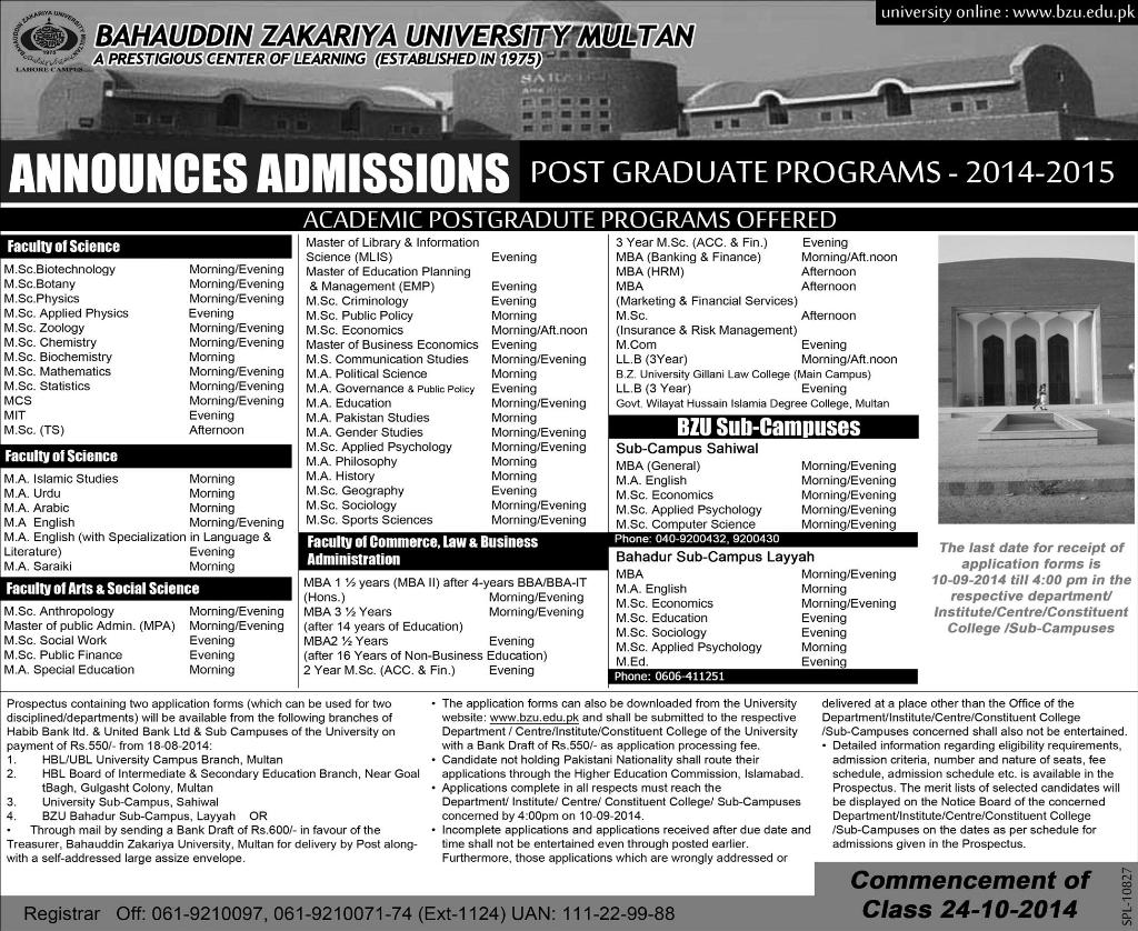 Bahauddin Zakariya University Multan BZU Admission 2014-2015