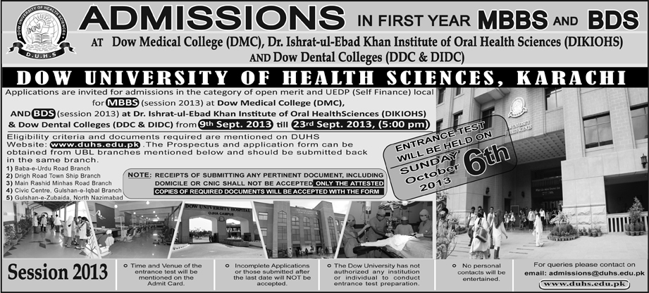 DOW University Karachi MBBS, BDS Admission 2013