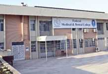 Federal Medical and Dental College Islamabad Entry Test Result 2017