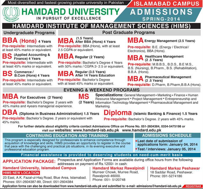 Hamdard University Admissions 2014