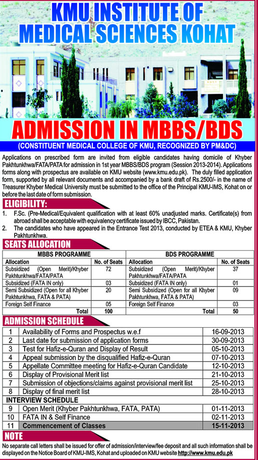 KMU Institute of Medical Sciences KIMS Kohat Admission 2013