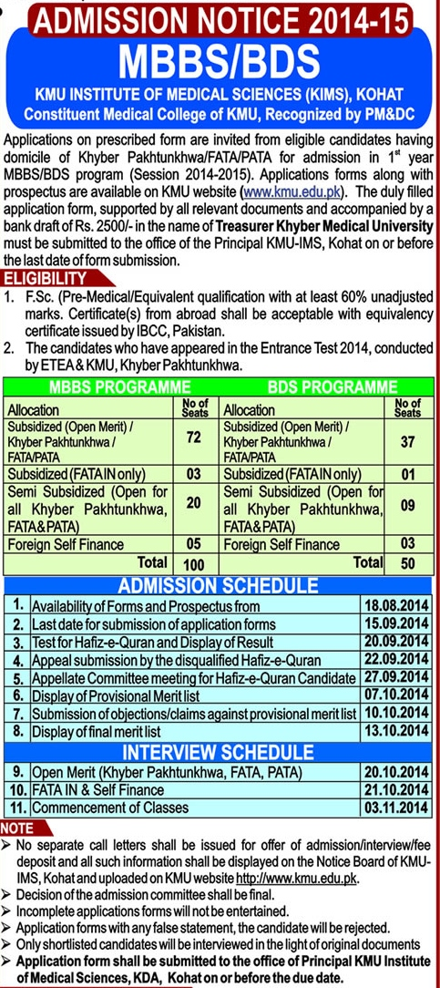 KMU Institute of Medical Sciences KIMS Kohat Admission 2014