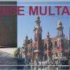 BISE Multan Board Inter Part 2, 1 Result 2017