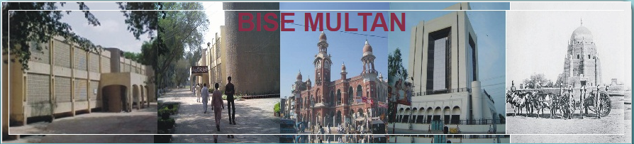 BISE Multan Board Inter Part 1, 2 Date Sheet 2016