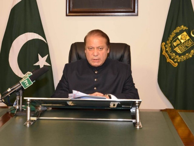 Nawaz Sharif PM Six Schemes for Youth in Business and Education