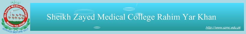 Sheikh Zayed Medical College SZMC Merit List 2017