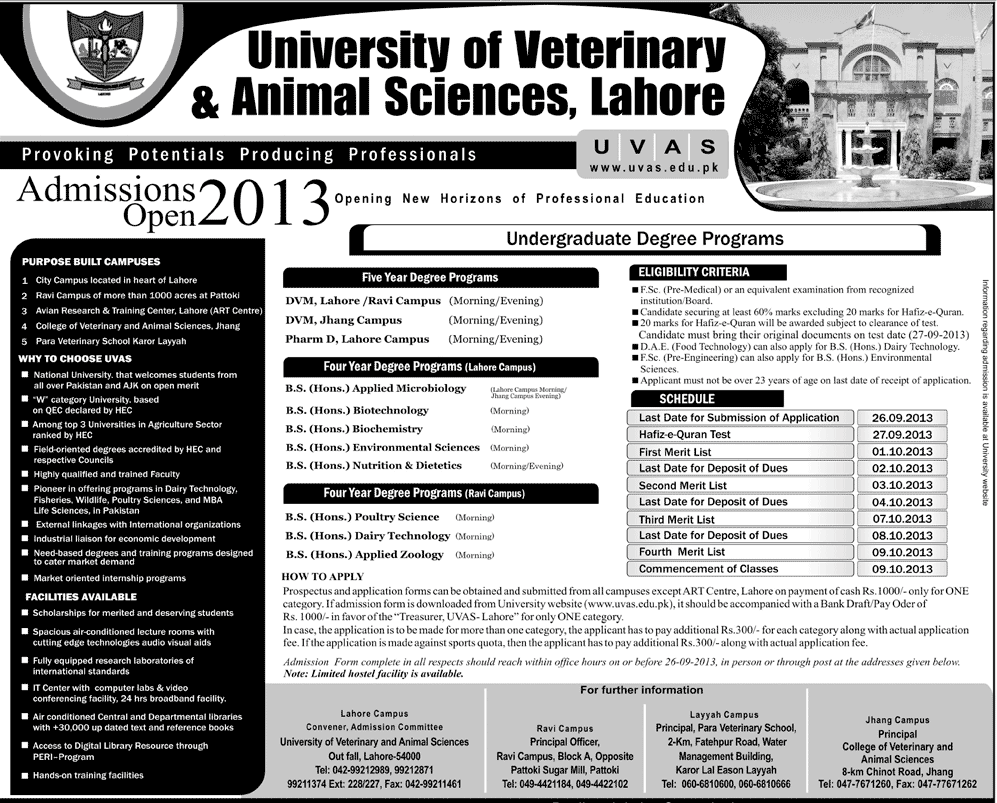 University Of Veterinary & Animal Sciences UVAS Admission 2013