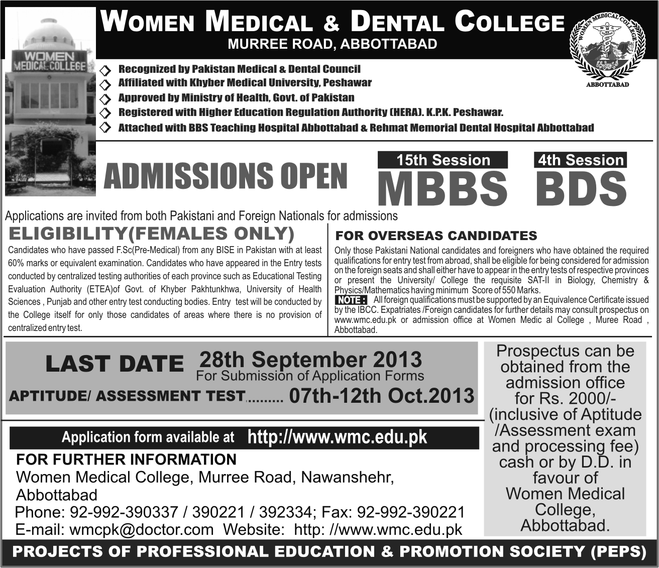 Women Medical and Dental College Abbottabad Admission 2013