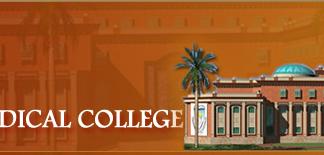 Bacha Khan Medical College MBBS, BDS Merit List 2017