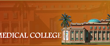 Bacha Khan Medical College MBBS, BDS Merit List 2019