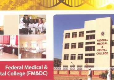 Federal Medical and Dental College FMDC Merit List 2017