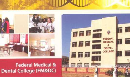 Federal Medical and Dental College FMDC Merit List 2019