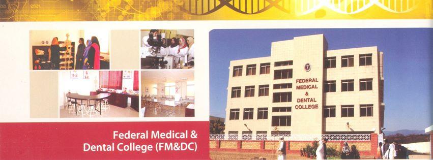 Federal Medical and Dental College FMDC Merit List 2017