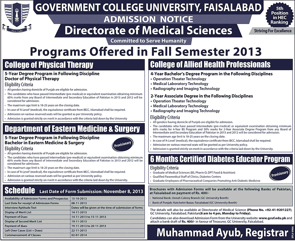 GC University Faisalabad Medical Sciences Admissions 2013