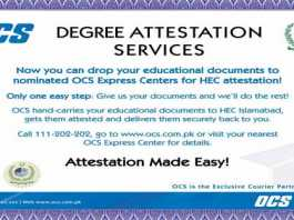 How to Attest Degree From HEC Through OCS