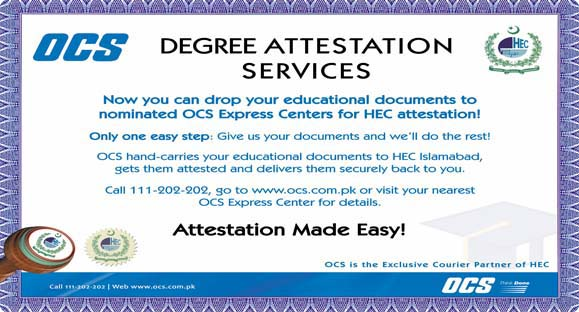 Phd degree attestation