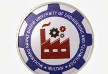 MNS UET Multan BSc Engineering Merit List 2018