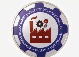 MNS UET Multan BSc Engineering Merit List 2018