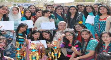 University Medical And Dental College Faisalabad Admission 2016 MBBS, BDS