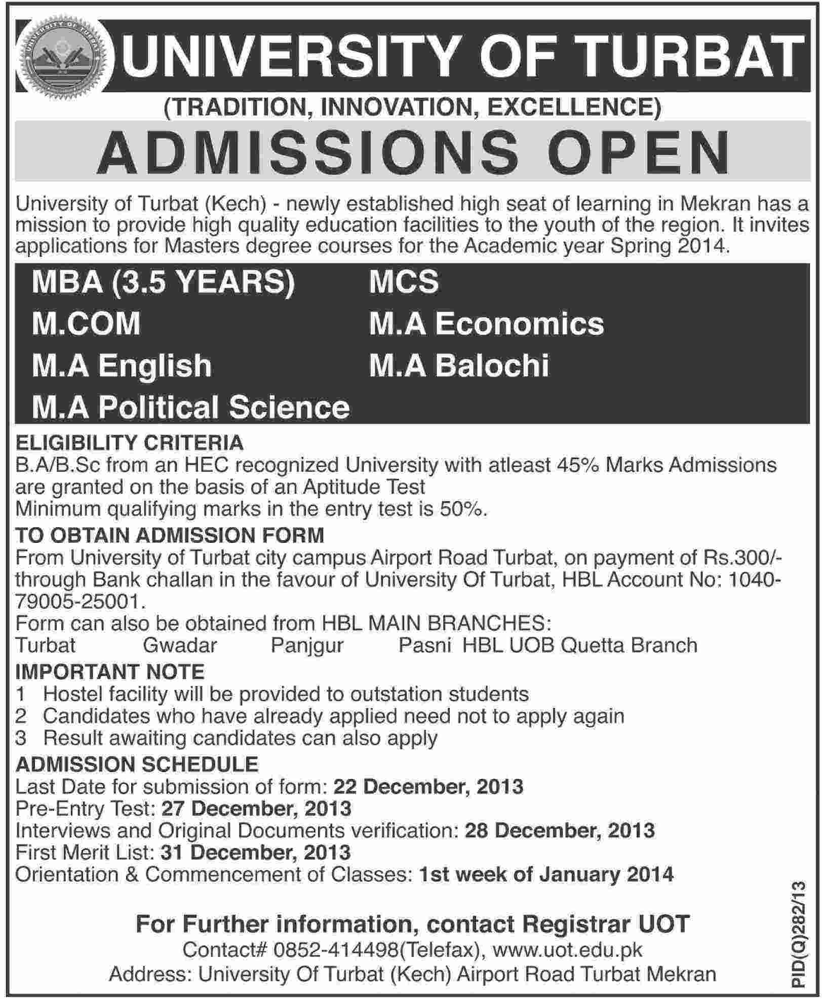 University of Turbat Balochistan Admissions 2013-2014