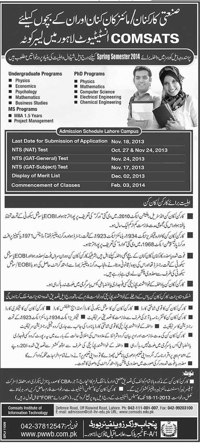 COMSATS Lahore Labour Quota Scholarship 2014 For Admission