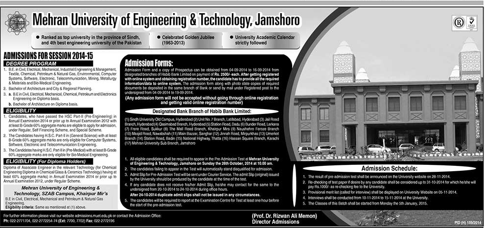 Mehran University Of Engineering And Technology MUET Admission 2015-2016