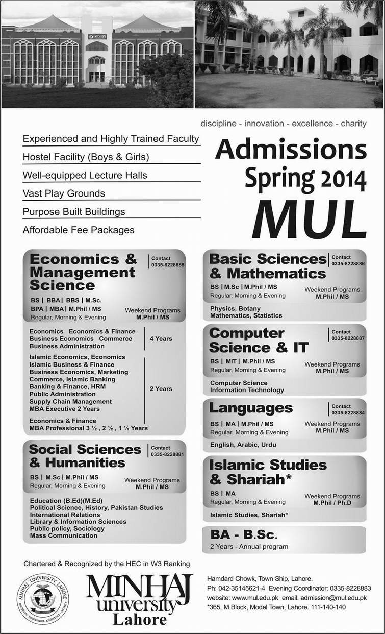 Minhaj University Lahore (MUL) Admission 2014