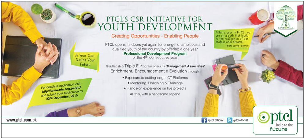 PTCL Internship Program NTS Entry Test Results 2013