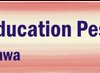 Peshawar Board 9th, 10th Class Result 2017 Online By Roll Number