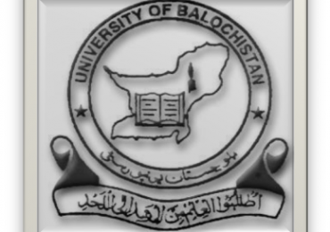 University of Balochistan Pharm D NTS Entry Test Result 2020 Answer Key