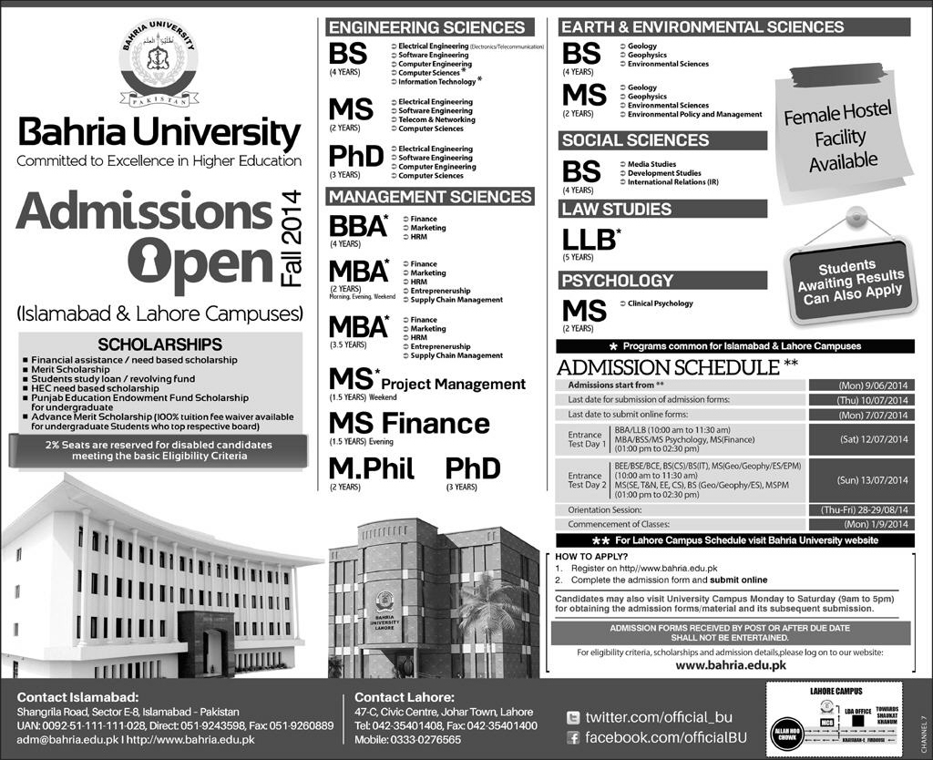 Bahria University Islamabad Admissions Fall 2014 Form, Entry Test