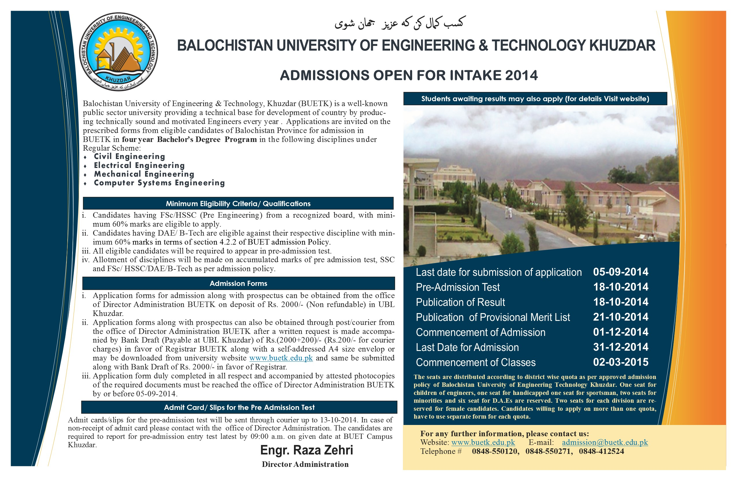 Balochistan University of Engineering BUET Khuzdar Admission 2014-2015