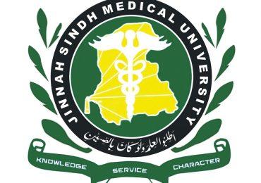Jinnah Sindh Medical University MBBS NTS Entry Test Date 2016 Roll No Slip