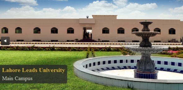 Lahore Leads University Spring Admission 2016