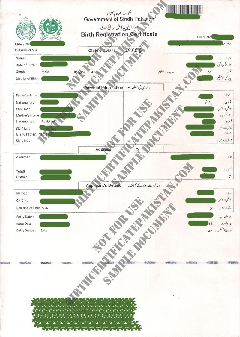 Nadra Birth Certificate Sample