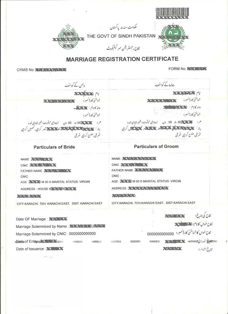 nadra marriage certificate procedure form download and sample