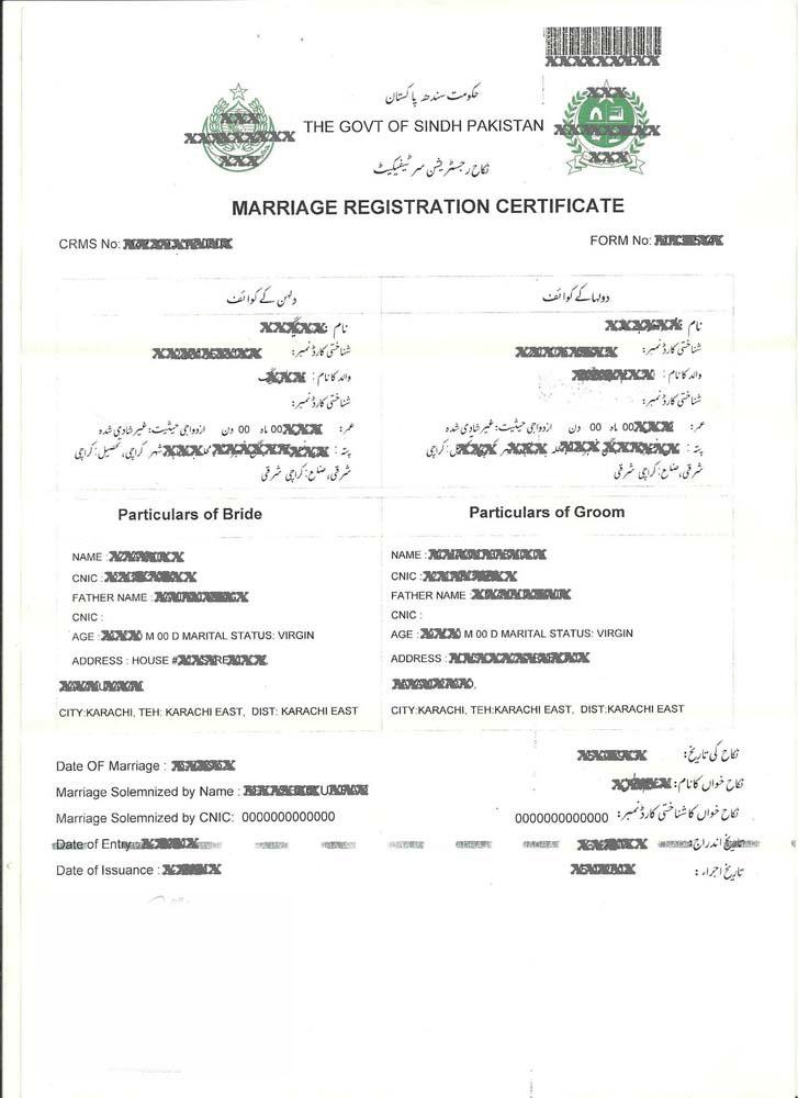 Nadra Marriage Certificate Sample