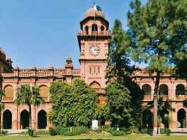 Punjab University PU BSc Date Sheet 2020