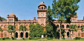 Punjab University PU MA English Part 1, 2 Result 2019