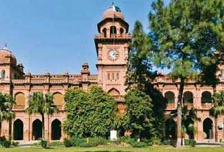 Punjab University B.Com/M.Com Admission 2015