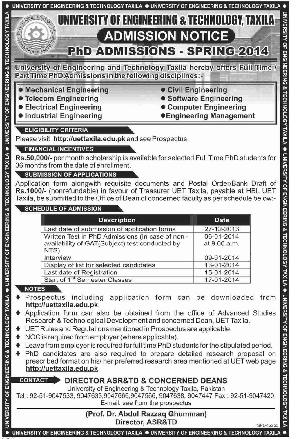 UET Taxila PhD Spring Admissions 2014, Entry Test Result, Merit List