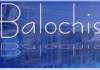 Balochistan University MA/MSc Date Sheet 2020