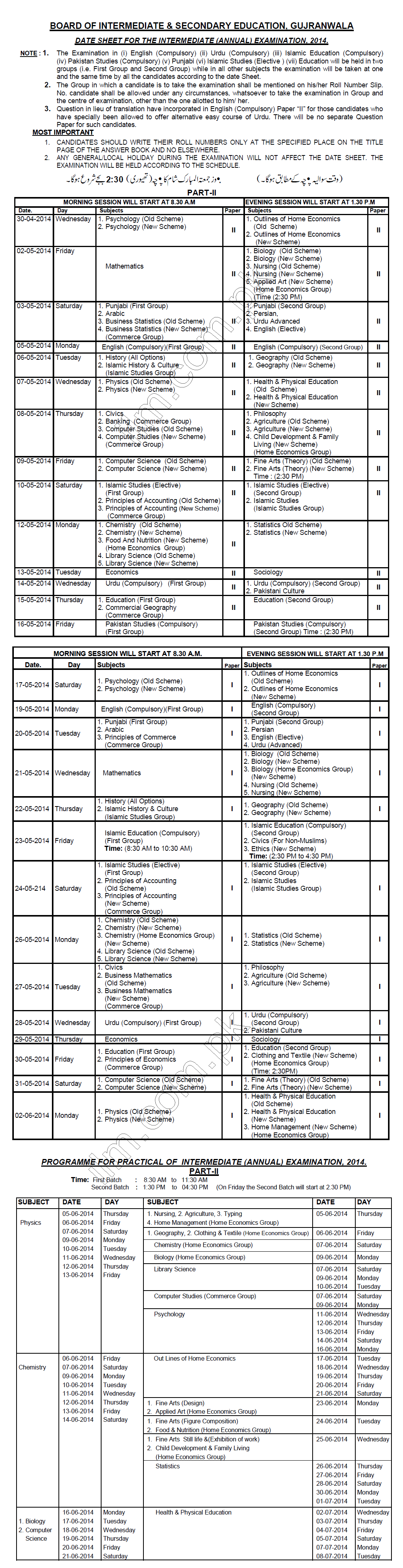 BISE Gujranwala Board Inter Part 1, 2 Date Sheet 2014
