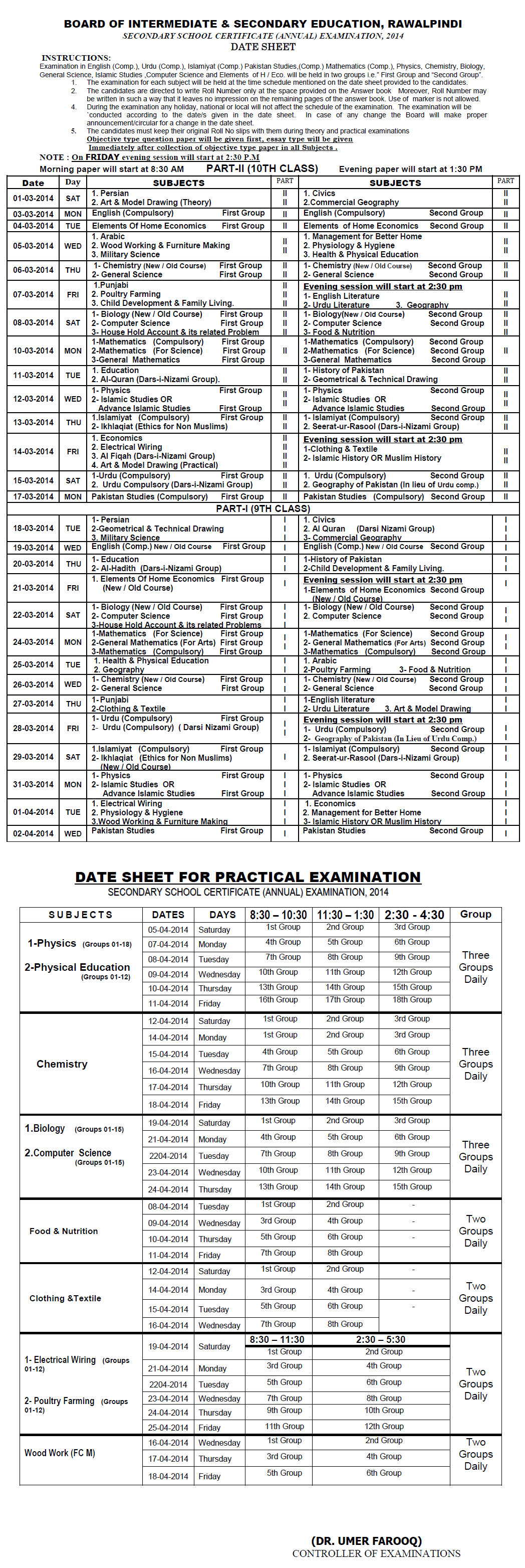 BISE Rawalpindi Board Date Sheet 9th Class 2014